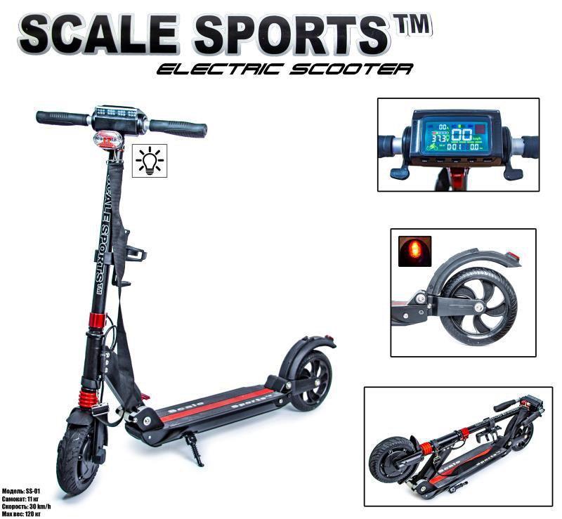 Электросамокат Scale Sports SS-01