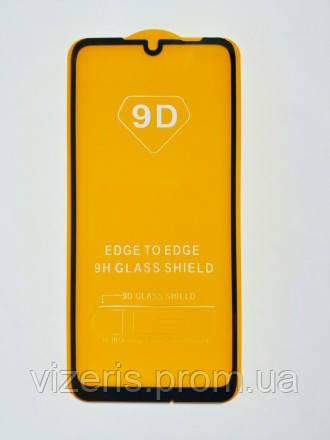 Захисне Скло Full Glue 9D на Samsung A10 2019 Black (тех. пак)