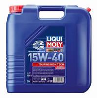 Liqui Moly Touring High Tech SHPD-Motoroil Basic 15W-40 20 л 1061