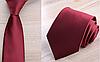 Галстук бордовый однотонный
