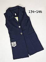 Стильный кардиган для девочки на пуговици 134,140,146см ТЕМНО-СИНИЙ трикотаж 3Д