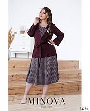 Костюм(платье+пиджак) женский, большие размеры, фото 3