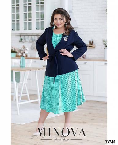 Костюм(платье+пиджак) женский, большие размеры, фото 2