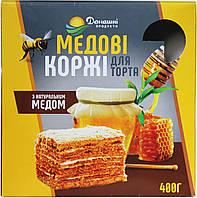 Коржі Домашні продукти 400г Медові