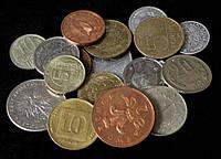 Набор монет мира 2. 20 стран  (20 шт)