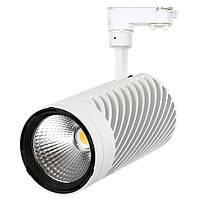 Акцент BRL 19W 2100Lm 80Ra трёхфазный трековый LED-светильник (208х105мм)