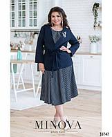 Костюм(платье+пиджак) женский, большие размеры