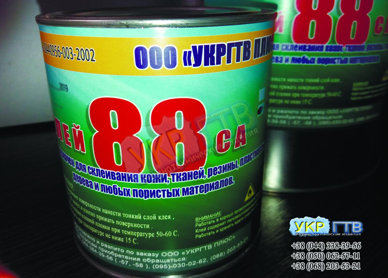 Клей резиновый 88 СА НП  (3 л)