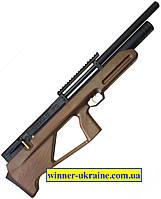 Пневматическая винтовка PCP ZBROIA Козак FC 550/290 (4.5 мм, коричневый)