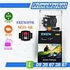 Экшн камера EKEN H9R с Пультом HD 4K WiFi