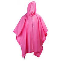 🔝 Дождевик туристический пончо с капюшоном / накидка от дождя, Цвет - Розовый с доставкой по Украине | 🎁%🚚