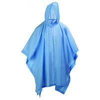 🔝 Дождевик туристический пончо с капюшоном / накидка от дождя, Цвет - Синий с доставкой по Украине | 🎁%🚚