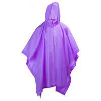🔝 Дождевик туристический пончо с капюшоном / накидка от дождя, Цвет Фиолетовый с доставкой по Украине | 🎁%🚚