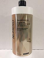Шампунь для волос питательный с маслом карите NUMERO  Brelil (Италия)