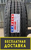 Грузовые шины 385/65 r22,5 Kapsen HS166