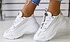 Кроссовки дышащие белые кожаные с сеткой