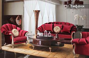 Комплект мебели «Тифани», фото 2