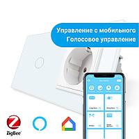 Сенсорный Wi-Fi выключатель Livolo ZigBee с розеткой белый стекло (VL-C701Z/C7C1EU-11)