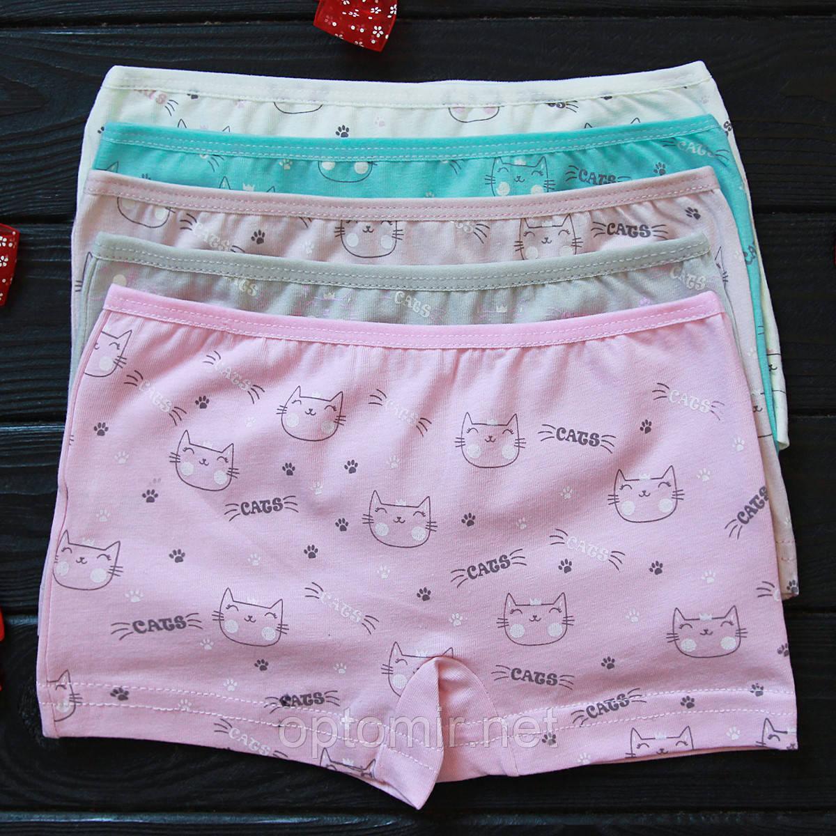 Трусы детские шортики для девочки Nicoletta (возраст: 5-6 лет)   5 шт.