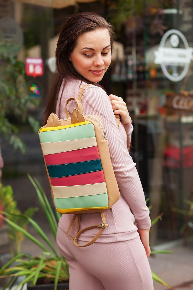 Разноцветный полосатый рюкзак Мурчик с ушками из экокожиE013