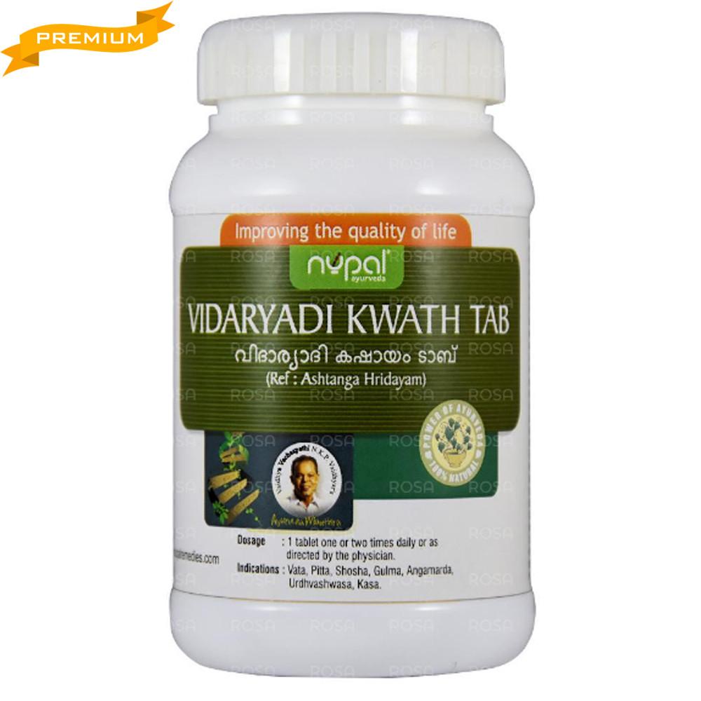 Видарьяди Кватха (Vidaryadi kwath tab, Nupal Remedies), 100 таблеток - Аюрведа премиум класса