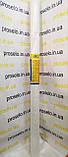 Пленка пароизоляционная армированная (барьер) 75м2 (1.50х50м) рулон., фото 3