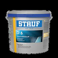 Клей для ПВХ покрытий и виниловой плитки STAUF D6 Super (Ibola)