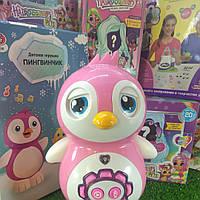 Детская обучающая игрушка Умный Пингвинчик (сенсорная,  поет песенки, читает стихи, диктофон)