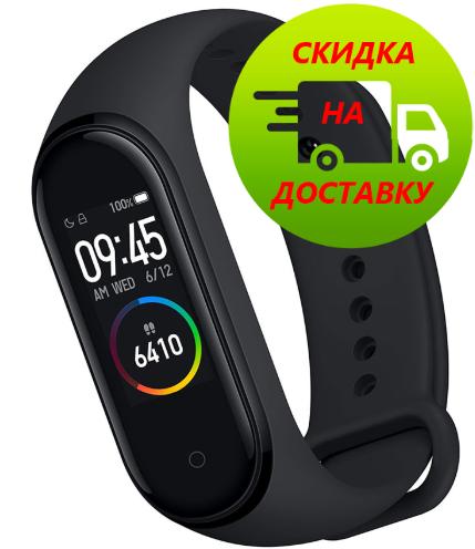 Фитнес браслет | смарт часы SMART WATCH M4 (Реплика)