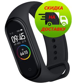 Фитнес браслет   смарт часы SMART WATCH M4 (Реплика)