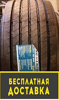 Грузовые шины 385/65 r22,5 Long March LM168