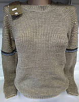 Свитер c бусинками на рукавах женский NICE (ПОШТУЧНО)
