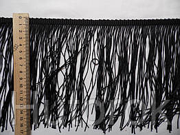 Бахрома 17 см (черный)