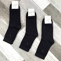 Носки мужские хлопок махровые Элегант, 25, 27, 29 размеры, чёрные