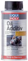 Антифрикционная присадка с дисульфидом молибдена в моторное масло Liqui Moly Oil Additiv 0.125л 3901