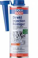 Очиститель систем непосредственного впрыска Liqui Moly Direkt Injection Reiniger 0.5л. 7554