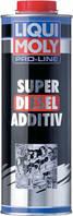 Модификатор дизельного топлива Liqui Moly Pro-Line Super Diesel Additiv 1л
