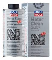 Промывка масляной системы Liqui Moly MotorClean 0.5л 1883