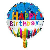 "Набор надувных Шаров ""Happy birthday"" 10 шт. blue (45*45 см), 8026-005"