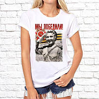 """Женская футболка Push IT с принтом 9 Мая """"Мы победили!"""""""