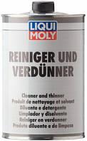 Очиститель-обезжириватель Liqui Moly Reiniger und Verdunner 1л 6130