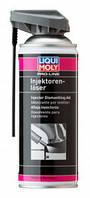 Средство для демонтажа форсунок и свечей накала Liqui Moly Pro-Line Injektorenloser 0.4л. 3379
