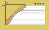 Карниз потолочный гладкий Decolux АВ1150, лепной декор из дюрополимера, фото 2
