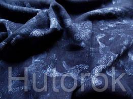 Трехнитка с начесом (синий)