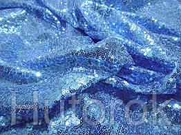 Пайеточная ткань мелкая (голубой)