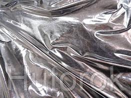 Диско трикотаж (серебро)