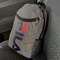 Светло-серый спортивный, городской рюкзак FILA, есть опт