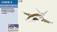 Музыкальный самолет, на батарейках, 038DR-3