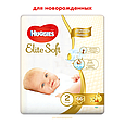 Подгузники Huggies Elite Soft Mini 2 (4-6кг), 66шт, фото 2