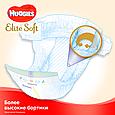 Подгузники Huggies Elite Soft Mini 2 (4-6кг), 66шт, фото 4